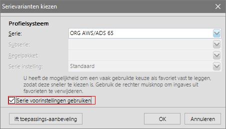 NL-2016-Projektvorgaben-SerienvorgabenWechsel002
